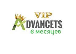ADVANCETS ALL 6