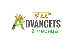 ADVANCETS ALL 3